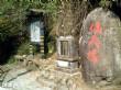 瑞峰風景區