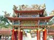 建德寺地母廟(靈台山建德寺)