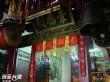 台南景福祠