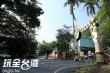 台灣糖業博物館-橋頭糖廠