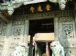 張廖宗祠(崇遠堂)