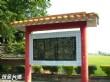 七崁雕塑公園