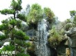 雲霄岩瀑布公園