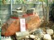 石頭資料館(日光石頭博物館)