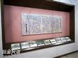 農村文化館