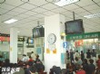 嘉義航空站(水上機場)