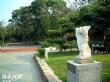華陽公園、縣立體育館