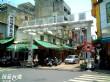 永樂街形象商圈