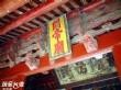 彰化關帝廟