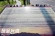 台東鯉魚山公園