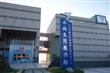 水族生態展示館