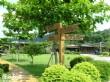 欣隆休閒農場