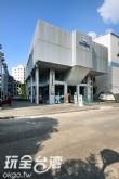 市立電影圖書館