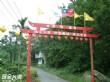 樟湖休閒步道