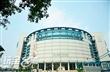 台灣科學教育館
