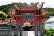 大里天公廟(慶雲宮)