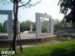 怡心園親水公園