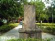 敬義園紀念碑