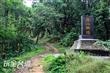 鳶山風景區