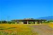 太巴塱文化館