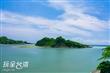 獅球嶼(芝波蘭島、奚卜蘭島)