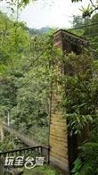 富源森林遊樂區