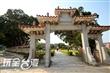 山后民俗文化村(金門民俗文化村)