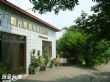 雲仙谷綜合觀光果園