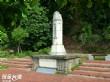 台中線震災復興紀念碑