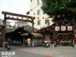 鹹菜巷(將軍二巷)