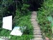新田(聚興山)登山步道