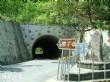 關子嶺溫泉區