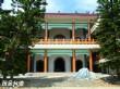 小南海‧普陀寺