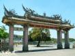 赤山龍湖巖