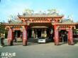 東隆宮王爺信仰文化館