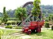 石農廣場(食水嵙休閒農場)
