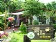 文山觀光農園