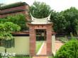 萊園.林獻堂紀念館