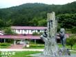 雪霸國家公園武陵遊客中心