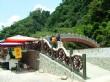 中和親水公園