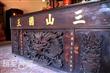 廣福宮(三山國王廟)