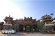 池府王爺廟