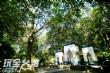 秀鑾公園及抗日紀念亭