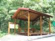林內坪頂觀光茶園區