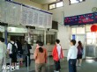 斗南火車站