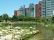 高雄市原生植物園