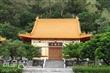 青龍山不動寺