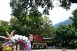 台灣原住民文化園區