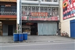 崁頂山產店、麻油街