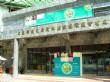茂林國家風景區管理處